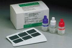 Fisher Healthcare™ Sure-Vue™ ASO Test Kit
