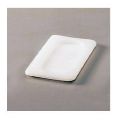 Rubbermaid™ Xtra™ Cold Food Pan Lids