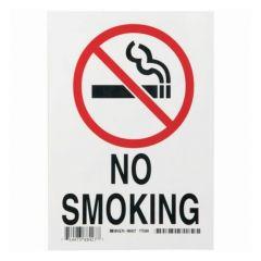 Brady™ Vertical No Smoking Signs