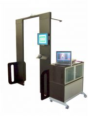 View Systems SecureScan Weapons Detection System